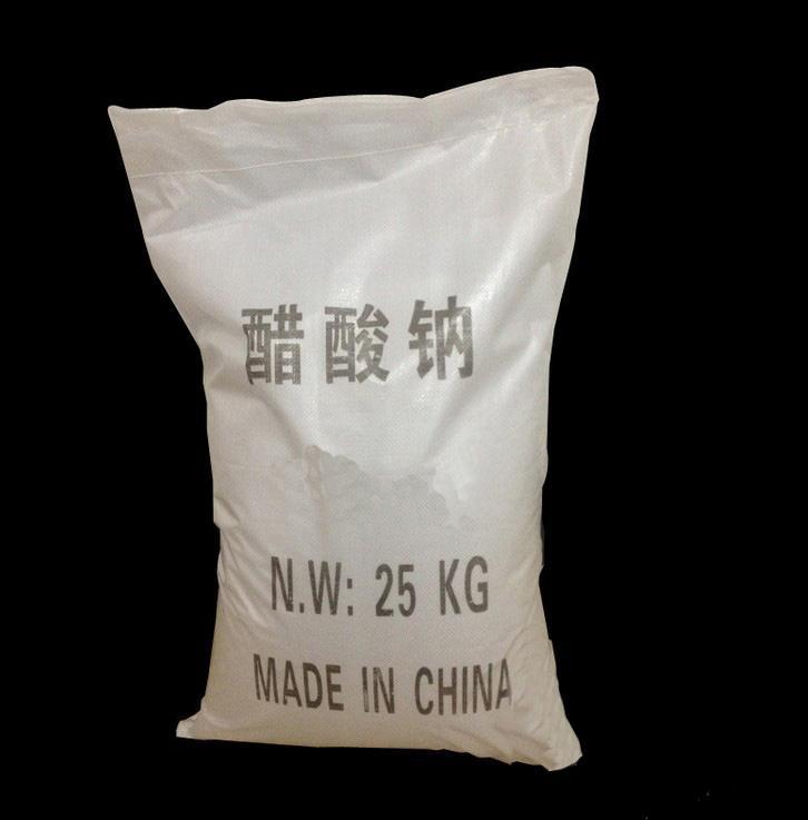 歡迎光臨白山聚合氯化鋁使用標準實業股份有限公司2019