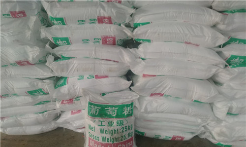 烏蘭察布海綿鐵濾料甄選好產品-綠豐公司歡迎您