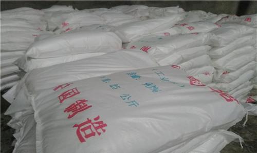 欢迎光临玉林聚合氯化铝年底优惠实业股份有限公司2019