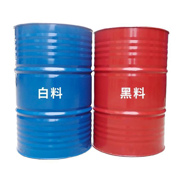 柳州市城中銷售泡沫膠