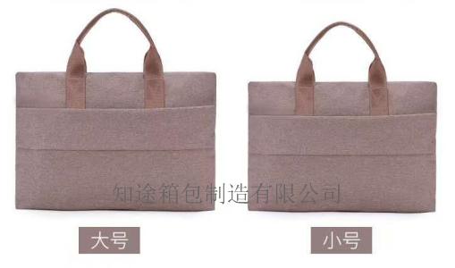 ��佣ㄗ鍪痔犭��X包男女通用 ��X包工作包手提包公文包印字