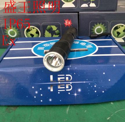 固態強光防爆電筒SJW7620