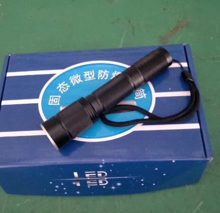 GRS6011调光工作灯