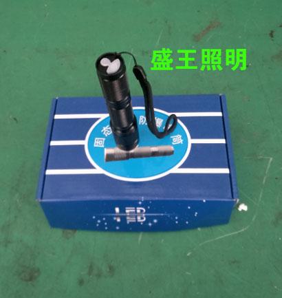 海洋王JW7620海洋王JW7620微型防爆手电