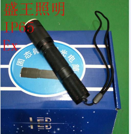 ��光防爆�筒NBL103NBL103
