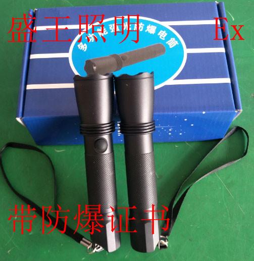 ��光防爆手�筒ML6008A