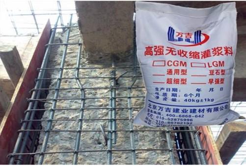 2019灌浆料比重广东省曲江