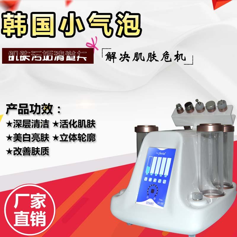 美容院注氧仪器多少钱一台 新款注氧仪器价目表