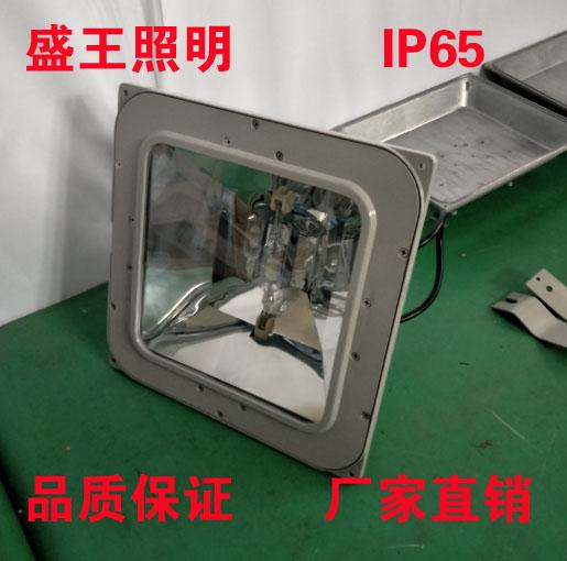 防眩泛光灯SFL11001-MH150W