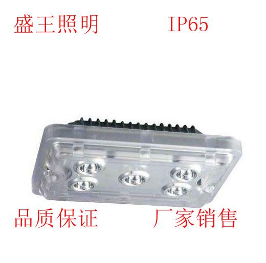 免维护LED顶灯GNLC9127GNLC9127