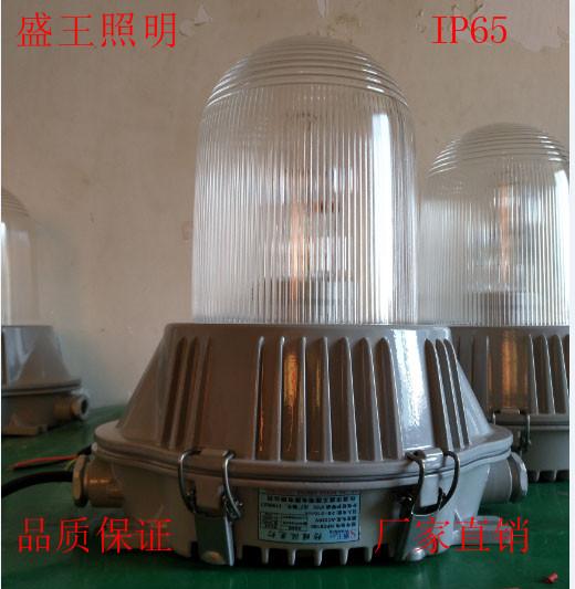 KH207防眩三防灯