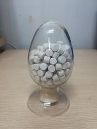 氨氮去除剂生产manbetx登陆
