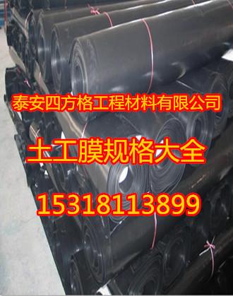 伊春pp土工布股份有限公司-厚实耐用
