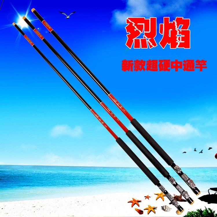 斯诺咖厂家直销烈焰中通定位鱼竿超轻超硬打窝内走线垂钓渔具