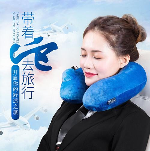 u型枕生产厂家品牌推荐-打盹儿牌U型枕