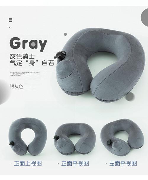 U型枕厂家批发可按需定制-打盹儿牌U型枕
