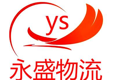 顺德乐从到湖南湘潭湘乡物流公司整车零担