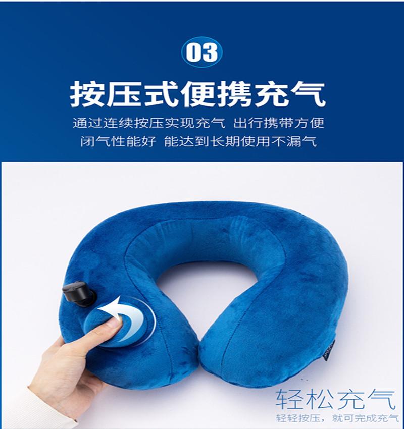 U型枕生产商加工定做充气U型枕-打盹儿U型枕