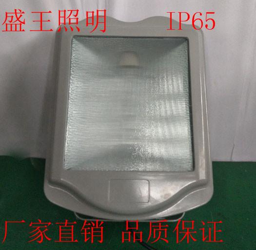 海洋王NSC9700A-MH400W250W防眩泛光燈