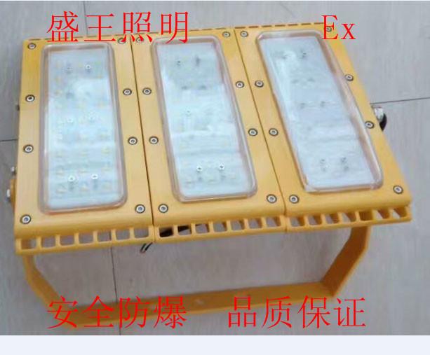 LED防爆路��HRT93-L100W150W