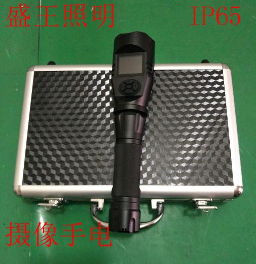 摄像电筒KLD504AKLD504A