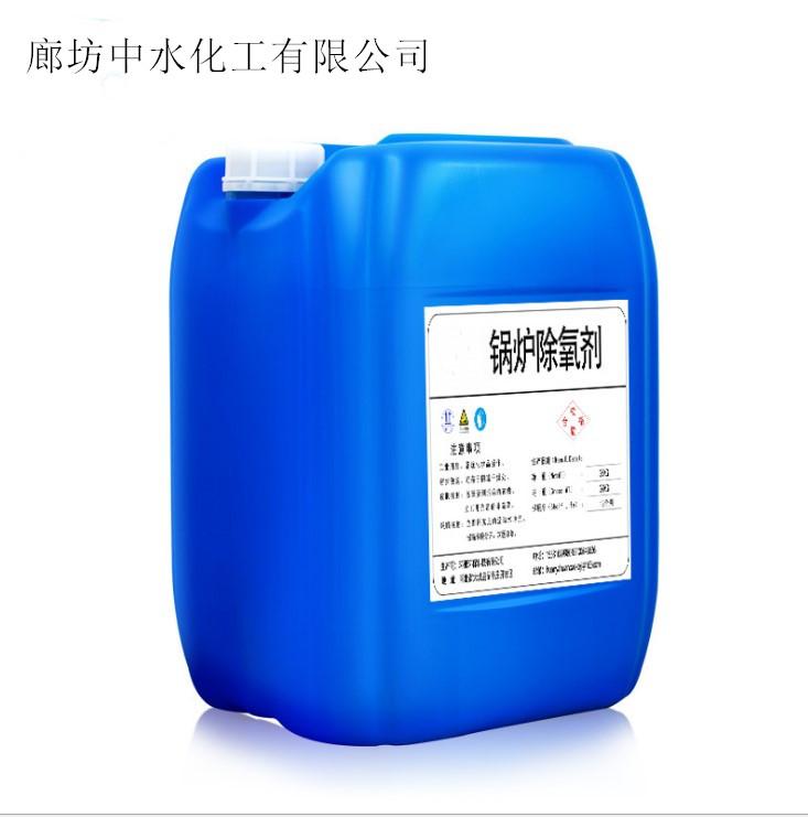 厂家锅炉除垢剂公司