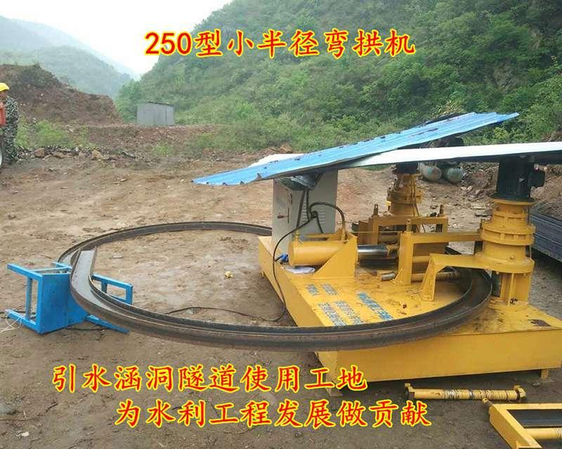富拉爾基201不銹鋼管彎曲弧形液壓彎曲機報價