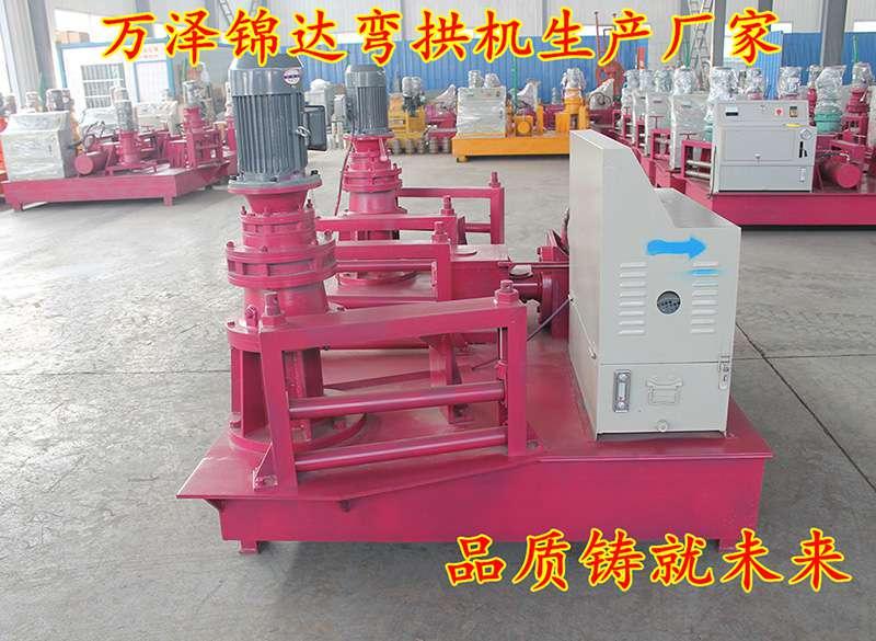 平南wgj-250觸屏彎拱機廠家供應晉商文化