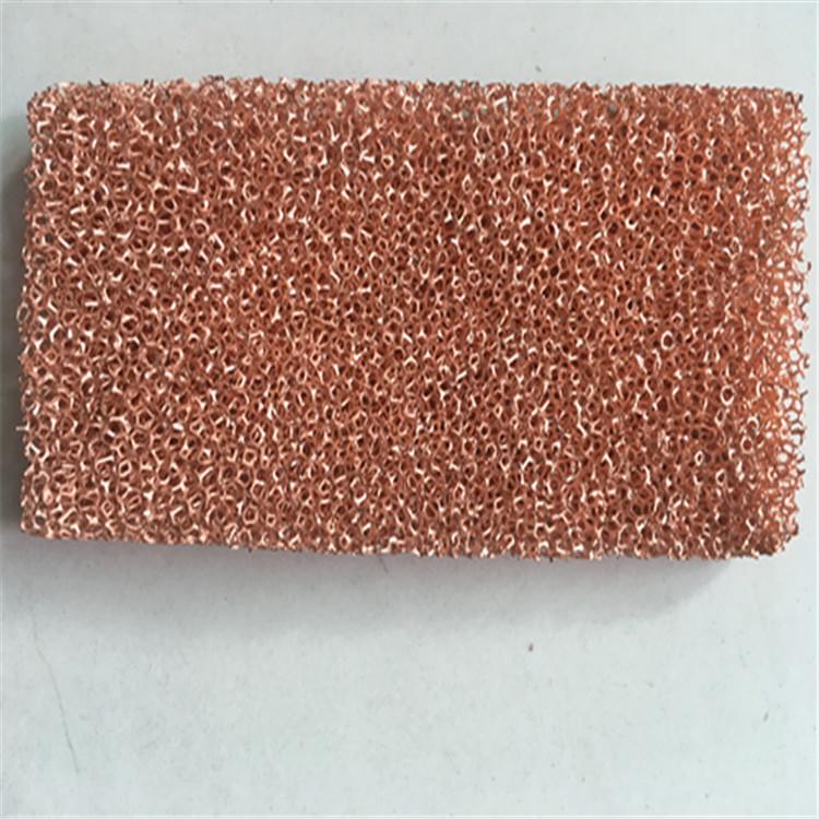 超厚泡沫铜 微米级电极电解铜 电磁屏蔽 导热散热实验材料