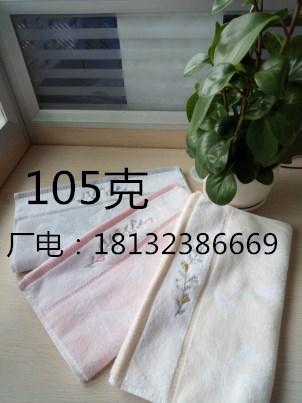 精美�Y品毛巾定制