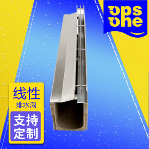 潮州厂家树脂排水沟成品线性联系电话