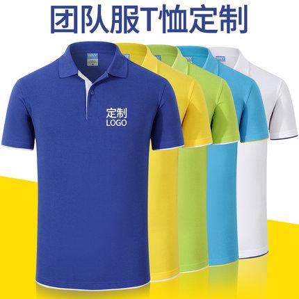 订做工作服,制服,职业套装,校服,酒店服,文化衫,广告衫等