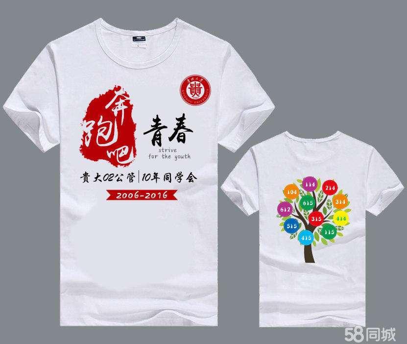 东莞t恤衫定制厂家,款式新颖,量大从优