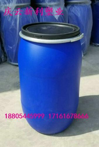 200升开口塑料桶 200L塑料桶