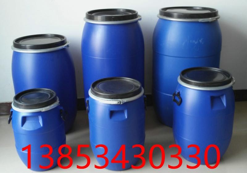 30升包箍桶 30L法兰桶 开口塑料桶