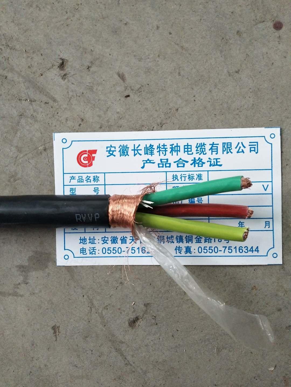 厂家供应ZR-KFVRP控制电缆12*2.5安徽长峰电缆每日报价