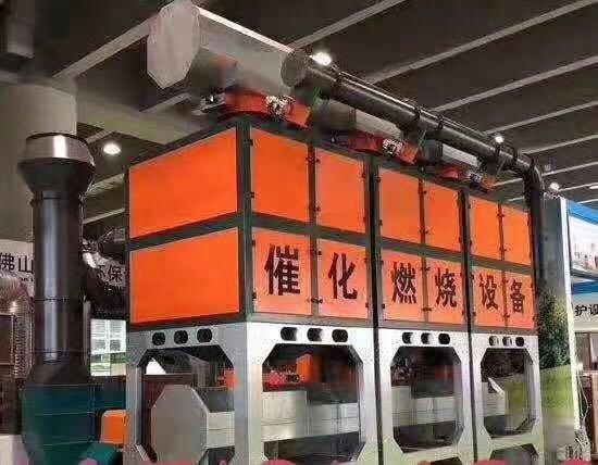 河北厂家直销活性炭吸附浓缩催化燃烧废气处理解决办法