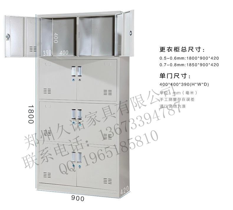 生产厂家批发钢制文件柜 抽屉资料柜 定制加厚铁皮文件柜