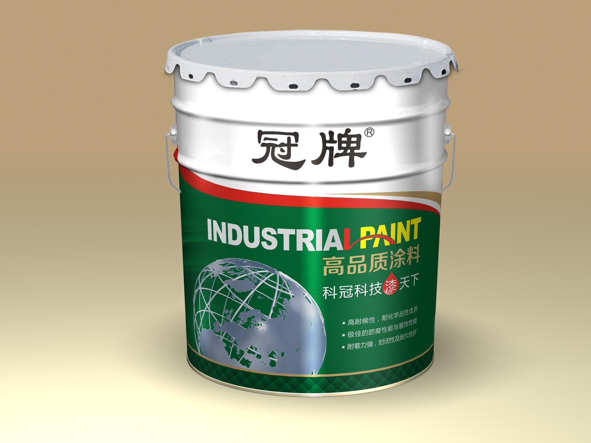 成都科冠涂料油漆厂