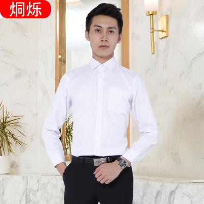 湘潭服装厂加工定做上班职业套装装行政人员工作服