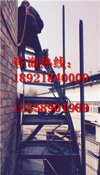 淄博市烟囱安装转梯公司
