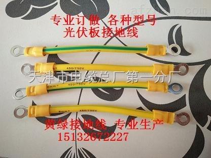 生�a:信���|PTYA22-19芯