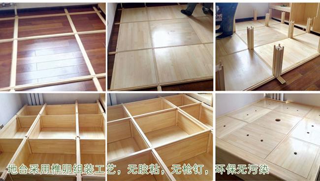 华艺榻榻米多层板榻榻米地台和室房储物式地台,纯实木多层板床