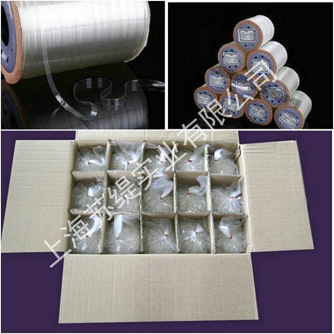TPU透明橡筋磨砂橡筋上海工厂