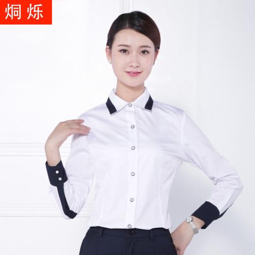 湖南烔烁职业套装定制女式衬衫服装厂家贴牌加工