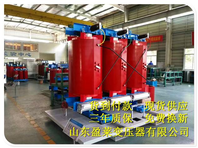 龙岩scb10/10kv型干式变压器量大价优