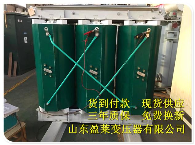 :巧家縣scbh15型干式變壓器使用說明
