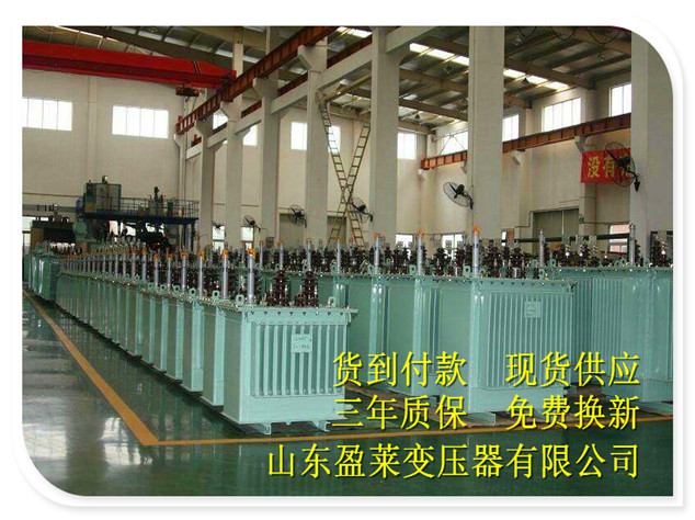 :迎泽scb11型干式变压器价格