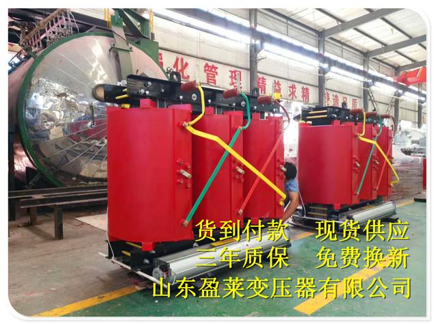 scb11/10kv型干式变压器制造略阳县