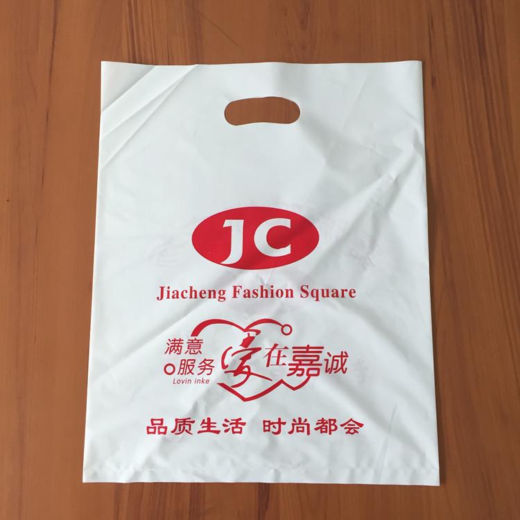 manbetx登陆直销批发定制各种塑料袋